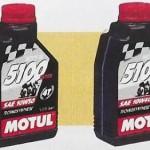 моторные масла фирмы MOTUL для мотоциклов