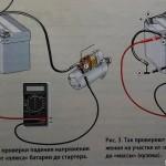 проверка и ремонт электрооборудования