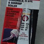 герметик для стёкол автомобиля