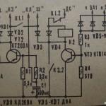 электросхема самодельной сигнализации