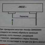 электро-схема для мотоцикла хонда