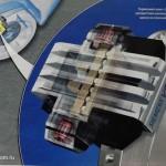 электричексие клиновые тормоза