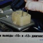 диагностика впрыскового мотора