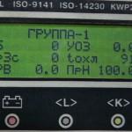 дисплей сканера F-16
