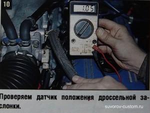сюжета, год ваз 2106 детонация двигателя после выключения зажигания документ