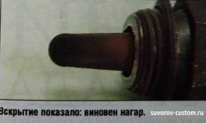 неисправный лямбда-зонд