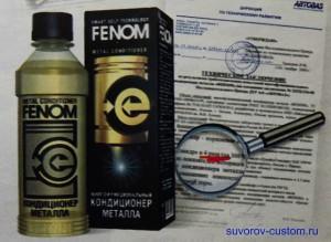 Российский препарат для снижения трения и износа деталей