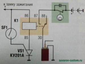 электросхема самодельной противоугонки.