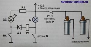 схема подключения боковой подставки.