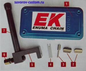 Набор инструмента для сборки цепи