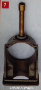 снятый топливный колодец карбюратора
