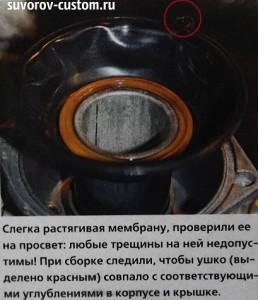 Мембрана карбюратора