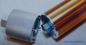 Специальный штырьковый ключ для выкручивания пробки пера вилки.