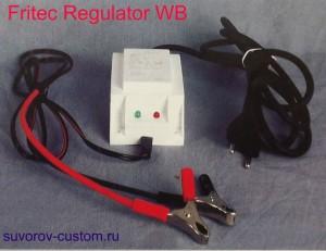 Зарядное устройство Fritec Regulator WB