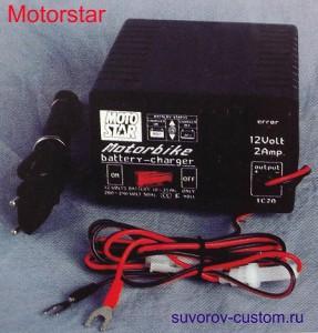 Зарядное устройство Motorstar