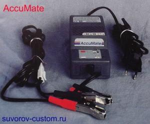 Зарядное устройство AccuMate