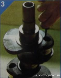 Очищаем полость шейки коленвала с помощью отвёртки или сверла.