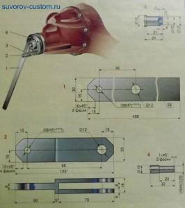 универсальный ключ для удержания фланца редуктора.