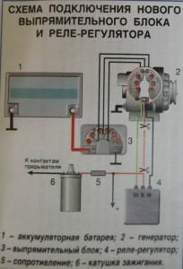 электро-схема подключения другого блока выпрямителя и реле