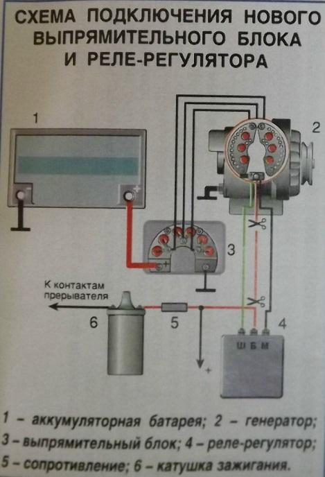 электро-схема подключения
