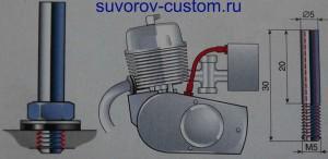 Подвод разряжения от воздушного фильтра к картеру двигателя.