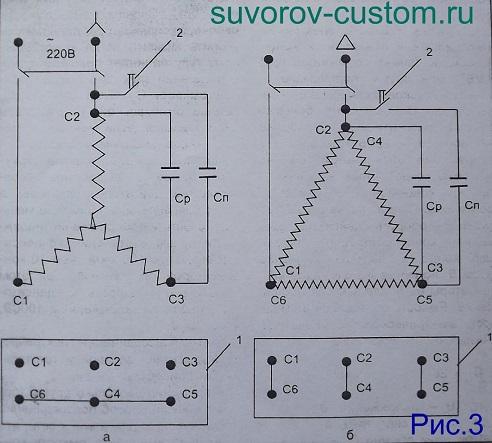 Подключение трёхфазного