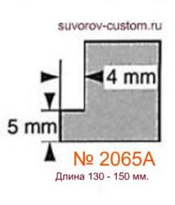 Размеры плитки для фиксации распредвала №2065А