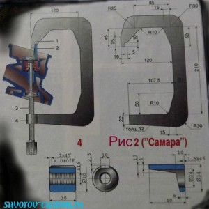 Ракссухариватель с гайкой для ВАЗ 2108, 09