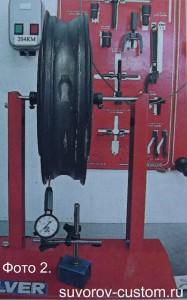 Стойка для проверки колёс, сделанная их двух швеллеров.