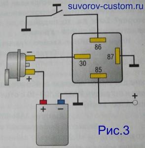Схема подключения сигнала и реле