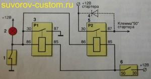 Усовершенствованная электросхема подключения блокировки стартера.