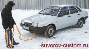 Буксировку для заводки двигателя применяем в крайнем случае.