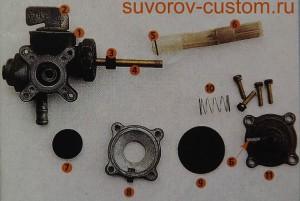Детали вакуумного краника который ещё оснащён и ручным краном.