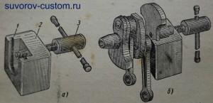 Распрессовка коленвала двухцилиндрового оппозитного двигателя.