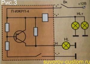 Схема подключения контрольной лампы стоп-сигнала