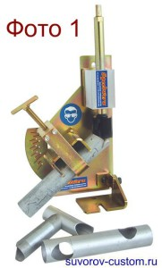 Торцеватель труб как приставка к сверлильному станку