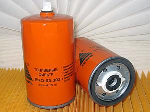 Фильтр тонкой очистки для иномарки с сливной пробкой.