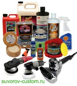 Инструментны и материалы для полировки кузова автомобиля.
