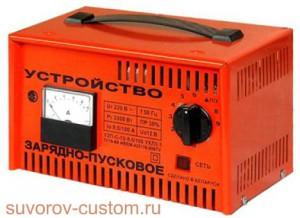 Пуско-зарядное устройство, сделанное в Белоруси