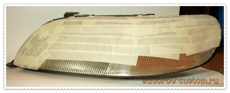 Ресницы на фары - обклейка скотчем фары