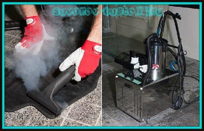 Химчистка автомобиля с помощью парового пылесоса