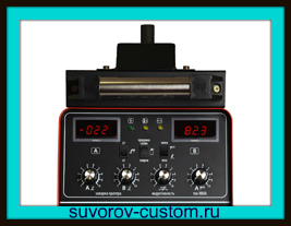 Сварочный полуавтомат с цифровым индикатором