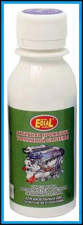 промывка для дизельных форсунок