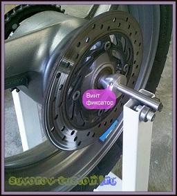 балансировка колёс мотоцикла
