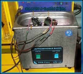 Промывка форсунок ультразвуком