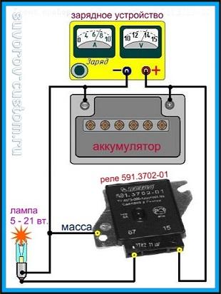 электросхема как проверить реле регулятор