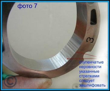 Ремонт насоса гур - ступенчатая выработка на элипсе цилиндра.