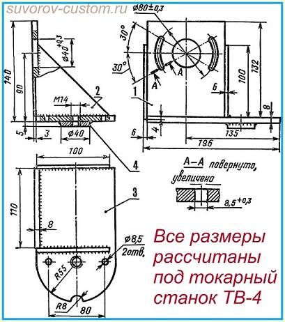 Фрезерное приспособление к токарному станку ТВ-4