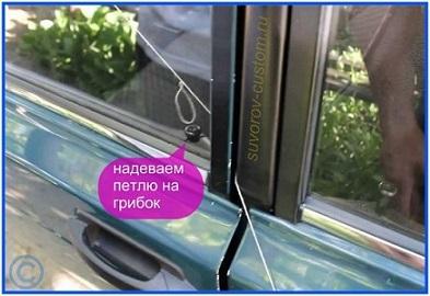 как открыть двери машины без ключа