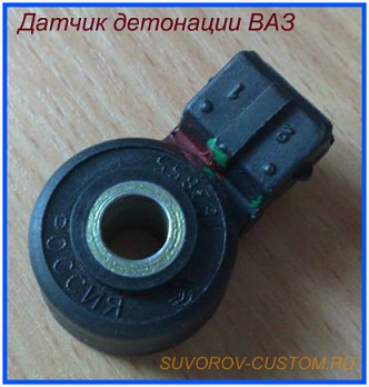 Датчик детонации ВАЗ